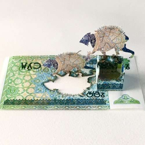 Installation made with cut and folded banknotes from Uzbekistan.